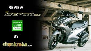 รีวิว Yamaha Aerox 155 ABS Version สปอร์ตออโตเมติก แรงคล่องตัวฟังก์ชั่นสุดล้ำ