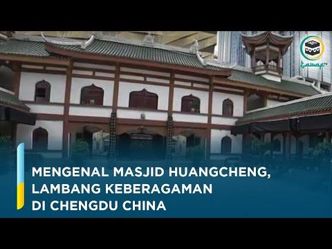 Mengenal Masjid Huangcheng, Lambang Keberagaman di Chengdu China