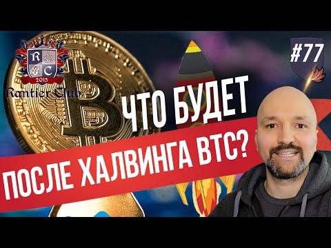 Как заработать деньги 3000 рублей