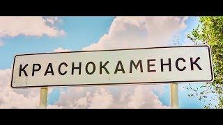 Рыбалка в краснокаменск забайкальский край индекс