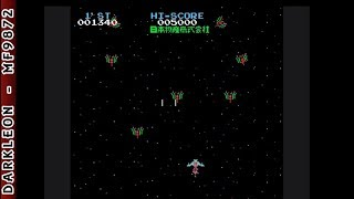 PlayStation - Arcade Hits - Moon Cresta (2002)