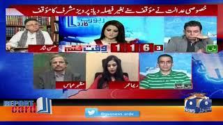 Baber Sattar | Pervez Musharraf Se Mutaliq Faisle Per Nazar Sani kerni Chahye?