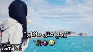 اغاني حصرية اخ الوطن غالي والله تحميل MP3