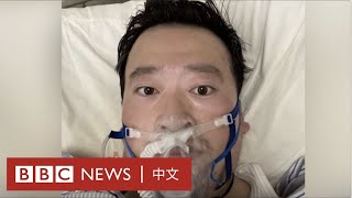 武漢肺炎「吹哨人」李文亮父親:兒子沒造謠 公眾都知道- BBC News 中文