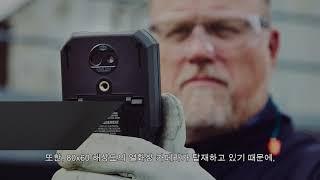 FLIR DM166 이미징 TRMS 멀티미터