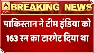 Asia Cup 2018: India Beat Pakistan By 8 Wickets | ABP News