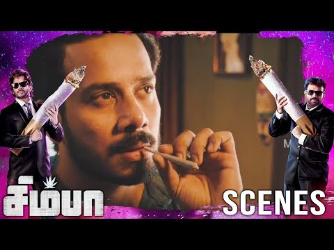 Mahesh started smoking  on his dad cigarette company | Simba(சிம்பா) Movie Scenes | Bharath, Premgi