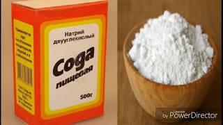 Похудение при помощи соды по Неумывакину