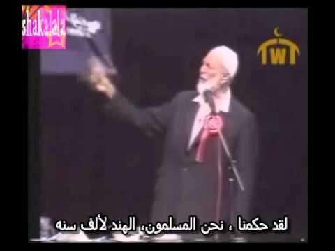 إنتشار الاسلام بحد السيف