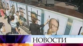 Украинский народный трибунал заочно приговорил Порошенко к пожизненному заключению.