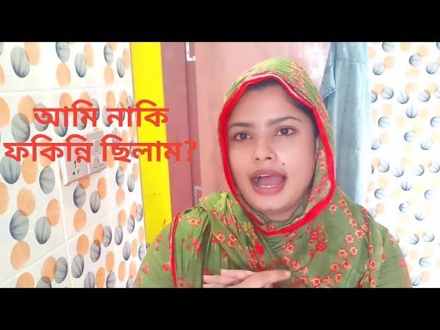 Bangladeshi Vlogger /BD Vlogger Toma