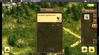 """Anno: Build an Empire►""""Телефонная версия""""►Телефонные игры"""
