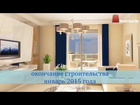 Euro Residence XVI Videosu