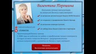 Продающая группа ВКонтакте. Cекреты создания
