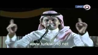 تحميل اغاني نجنن العالم الفنان تركي MP3