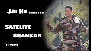 Satellite Shankar Jai He Lyrical Song Sooraj Megha