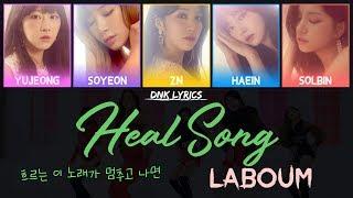 Laboum - Heal Song