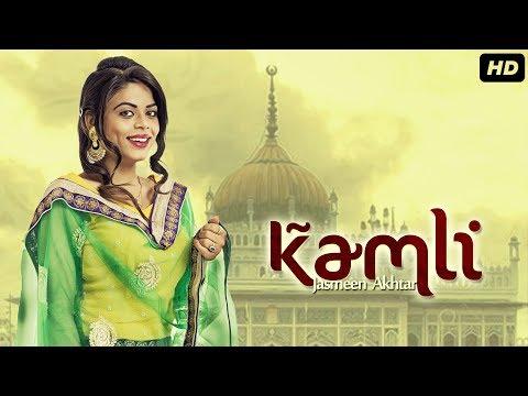Kamli  Jasmeen Akhtar