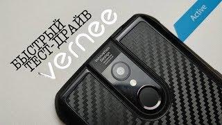 """Vernee Active. ЗАЩИЩЕННЫЙ """"ПАРКЕТНИК"""": 128 Гб, NFC и IP68 с кевларом на крышке."""