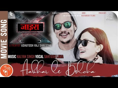 Aakhai Le Bolcha | Nepali Movie Xira Song