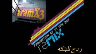 تحميل اغاني ساجده عبيد انكسرت الشيشه + راح للبصره +18 MP3
