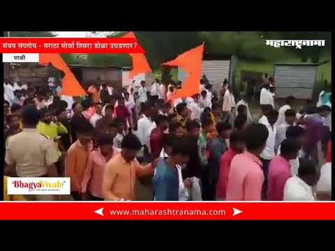 Patients loosing – Maratha morcha will open third eye?