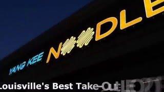 Yang Kee Noodle