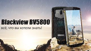 Смартфон Blackview BV5800 Green от компании Cthp - видео 2