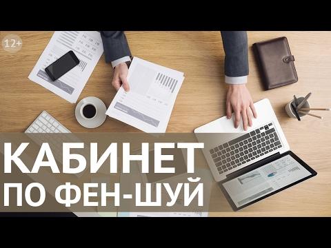 Астрология на руси