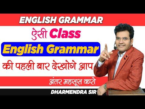 Download इस तरह से कोशिश करें English पढ़ने की || Part-2 || Mp4 HD Video and MP3