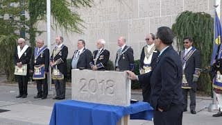 Cornerstone Ceremony For New City Hall