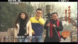 20140813 快乐汉语 寻找震旦鸦雀 语言点:差一点儿……