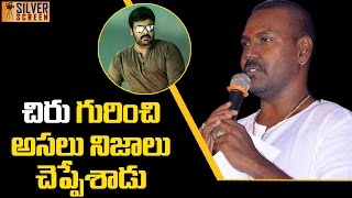 Lawrence Reveals About Chiranjeevi Secret  Latest Telugu Cinema News  Silver Screen