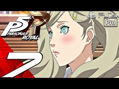 PERSONA 5 ROYAL - Gameplay Walkthrough Part 7 - Madarame Palace (Full Game) PS4 PRO ペルソナ5R