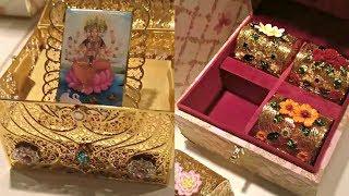 Isha Ambani Wedding Invitation Card Video मफत
