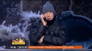 Как живется украинцам, которым еще не дали отопление?   Дизель Утро