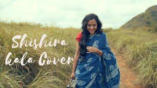 SHISHIRA KAALA COVER    ANJU JOSEPH   JINCE MATHEW   POTBELLY FILMS