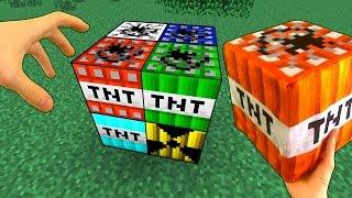 Realistic Minecraft - MORE TNT