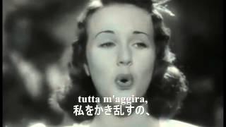 プッチーニ《ラ・ボエーム》「ムゼッタのワルツ」ディアナ・ダービン