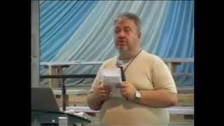 Брак и семья - Сергей Винковский   ( Малин 2011 )