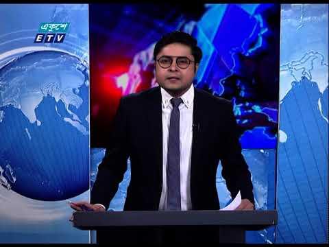 01 Am News || রাত ০১ টার সংবাদ || 18 January 2021 || ETV News