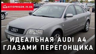 Идеальная Audi A4 B6 из Литвы глазами перегонщика / Avtoprigon.in.ua