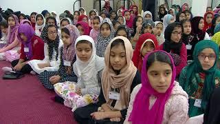 2017 (Waqf-e Nau Kinder – 10. Dezember)