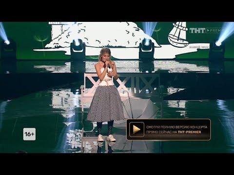 ПЕСНИ2. Финал   Ксения Минаева - Потеряшка