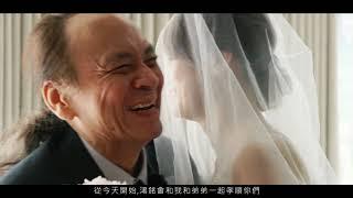 婚錄推薦/台北花園酒店宴客/天主教婚禮/鴻銘+盈儒