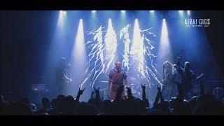 1914 - Live at Atlas, Kyiv [15.10.2017] Doom Over Kiev festival FULL SET