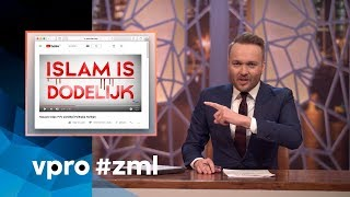 Campagnefilmpje PVV - Zondag met Lubach (S08)