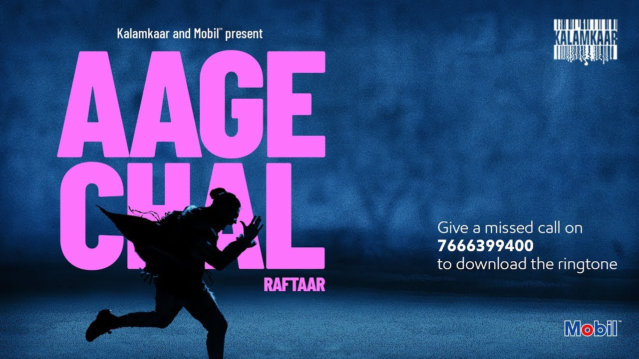 Aage Chal Hindi lyrics