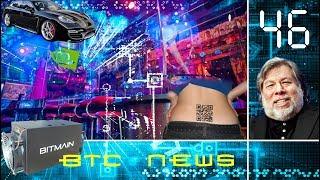 BTC News: Блокчейн в автомобиле и в стрип-клубе