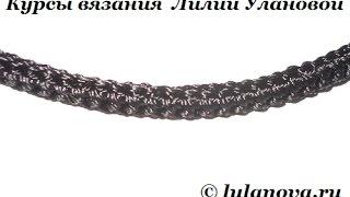 Шнурок Шелковый вязание крючком - Crochet lace silk